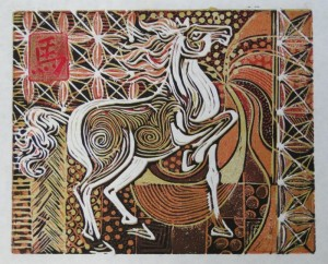 Horsing Around by Carol Catalano Webb, block print